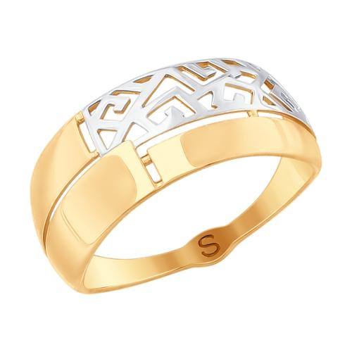 Inel din aur