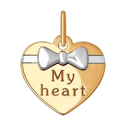 Pandantiv 'My heart' din aur