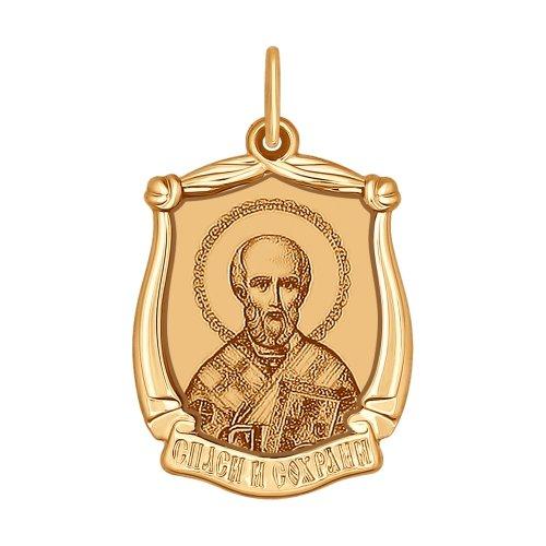 Iconita de corp Sfintul Arhiepiscop Nicolai Facatorul de Miuni