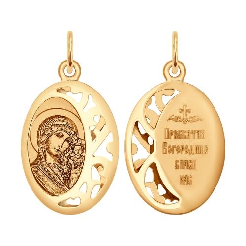 Icoana din aur cu infatisarea Maicii Domnului de Kazan