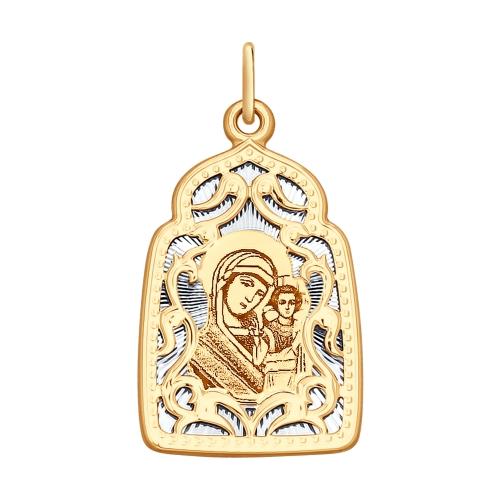 Icoana de corp din aur cu infatisarea Maicii Domnului de Kazan