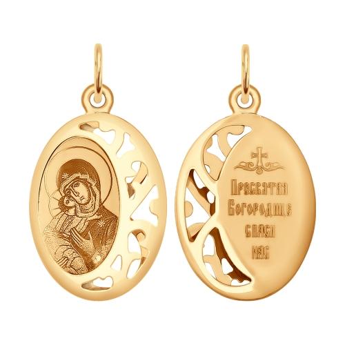 Iconita de corpvdin aur cu infatisarea Maicii Domnului de Vladimir