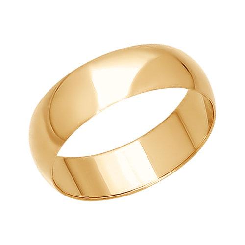 Verigheta lata din aur
