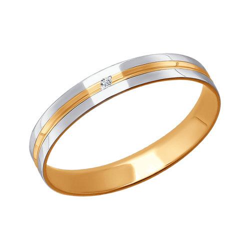 Verigheta din aur combinat cu farimitura de diamant si fianit
