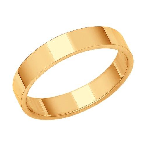 Verigheta din aur