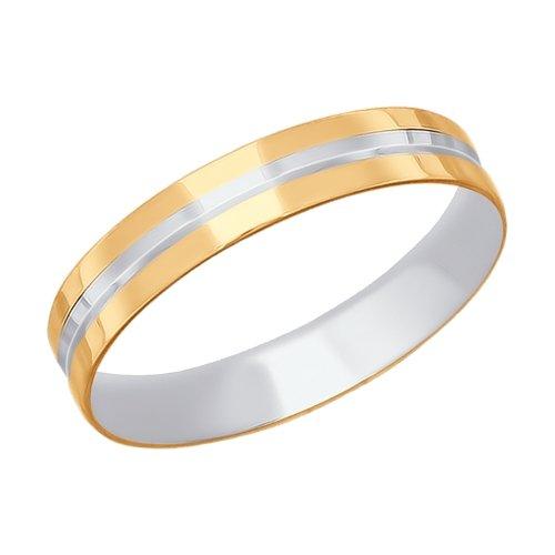 Verigheta din aur combinat cu farimitura de diamant