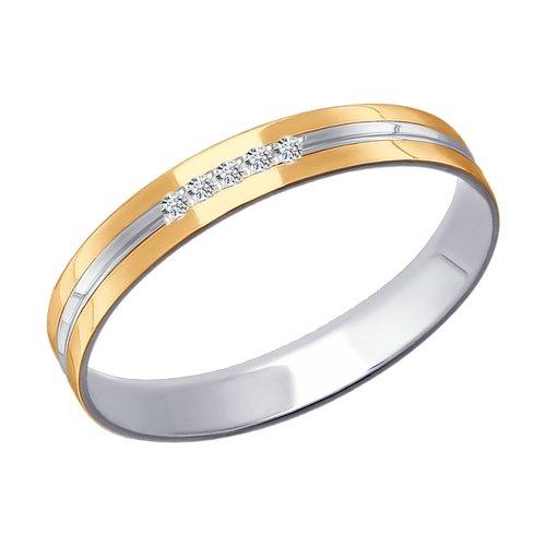 Verigheta din aur combinat cu farimitura de diamant si fianite