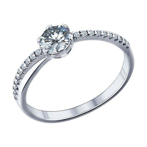 Inel de logodna din argint cu fianite