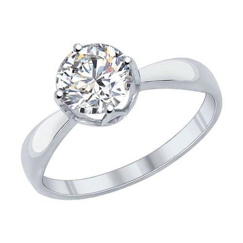 Inel de logodna din argint cu fianit