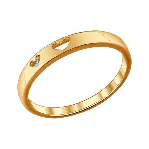 Inel de Logodna poleit cu aur