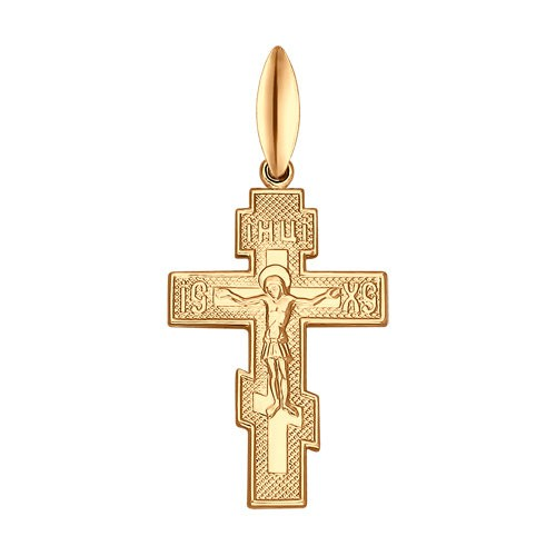 Cruce din argint aurit