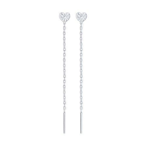 Cercei-lanturi din argint