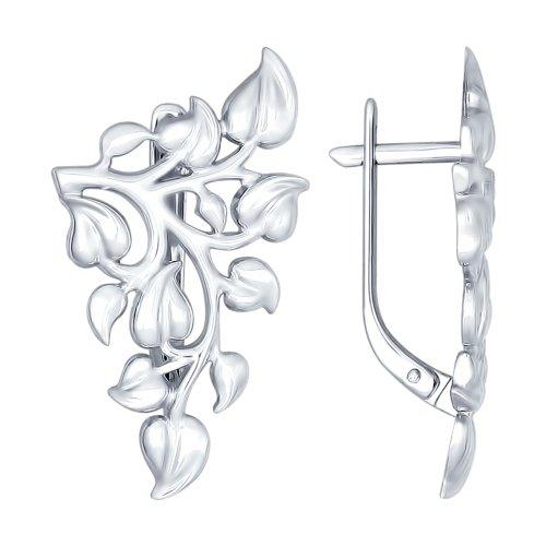 Cercei din argint