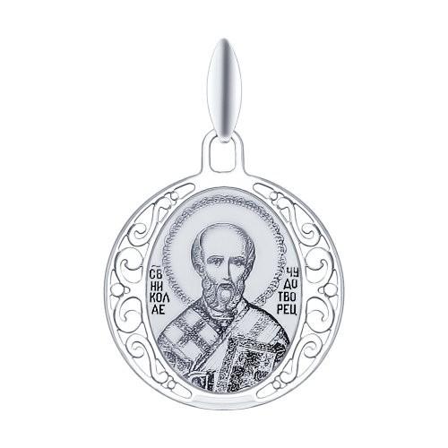 Iconita din argint ' Sfintul Arhiepiscop Nicolai Facatorul de minuni'