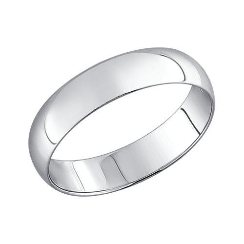 Гладкое обручальное кольцо из серебра