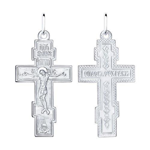 Cruce din argint